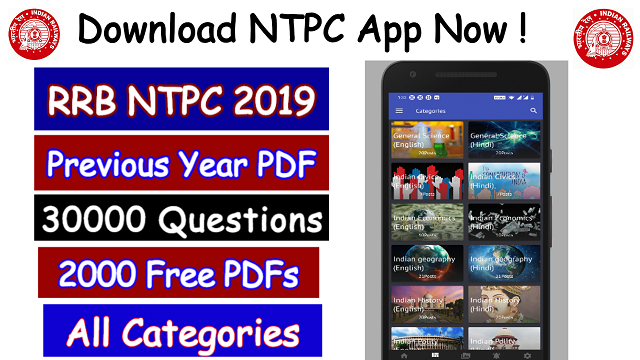 RRB NTPC 2019 Study Materials and Important Books PDF