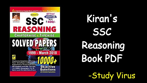 Kiran's SSC Reasoning Book PDF Download !! - Study Virus
